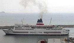 Traversier CTMA - Iles de la Madeleine